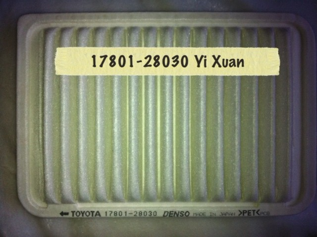 Camry 2.5 2013-on Air Filter